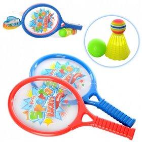 Мяч HUMMEL CONCEPT HANDBALL