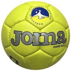 Мяч гандбольный Joma HANDBALL T.0