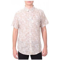 Рубашка Columbia Under Exposure II Short Sleeve Men's Shirt
