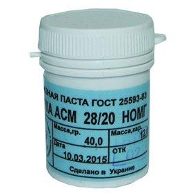 Мяч гандбольный Select FUTURE SOFT NEW