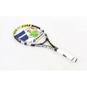 Бутылка Trespass SLURP