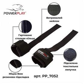 Мяч для американского футбола Wilson GRIP N RIP JR